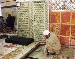 [تصویر:  300px-Montazeri_tomb.jpg]