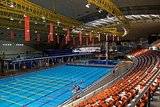 Montreal Olympic Pool 1 (7953401956).jpg
