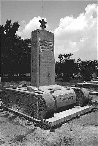 Japanese-American service in World War II - Monument to the Men of the 100th Battalion, 442nd Regimental Combat Team, Rohwer Memorial Cemetery
