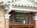 Moods of Mount Pleasant - Facades and Details - Quebec Manor - Vancouver BC - Canada - 02.jpg