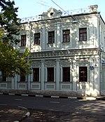 Moscow, Vishnyakovsky Lane 12.jpg