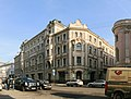 Moscow Ilyinka12 E35.jpg