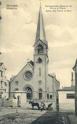 Moscow Lutheran Cathedral Postcard.jpg