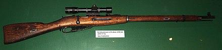 440px-Mosin-Nagant_m91-30_sniper.JPG