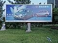 Motor Car Billboard in Pyongyang.jpg