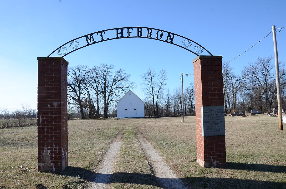 Px Mt Hebron M E Church South And Cemetery C Front Gate