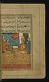 Muhammad Mirak - Zulaykha Asks Joseph to Bring in a Golden Water Jar for Her to Wash Her Hands - Walters W647110B - Full Page.jpg