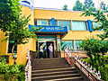 Munjeong 2(i)-dong Comunity Service Center 20140620 140853.jpg