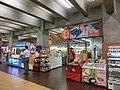 Murodo Station interior 01.JPG