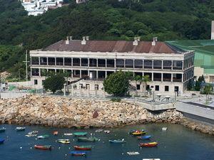 Murray House - Image: Murray House Stanley Hong Kong