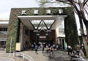 Musashi-Sakai Station - South gate of Musashi-Sakai Station, April 2012