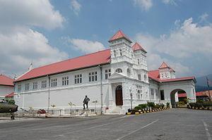 Perak Museum - Image: Museum Perak Taiping