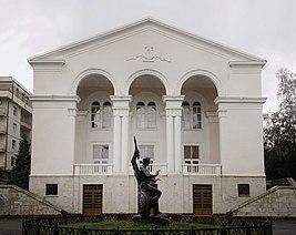 Афиша во владикавказе в осетинском театре купить билеты украинский театр