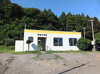 Mutsu-Sawabe Station - Mutsu-Sawabe Station in August 2019