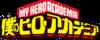 My Hero Academia logo in Japan 20150106.png