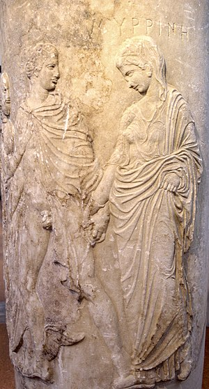 Psychopomp - Relief from a carved funerary lekythos at Athens: Hermes as psychopomp conducts the deceased, Myrrhine, to Hades, ca 430-420 BCE (National Archaeological Museum of Athens).