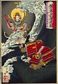 NDL-DC 1302762-Tsukioka Yoshitoshi-芳年武者无類 遠江守北条時政-明治16-crd.jpg