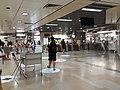 NE12 Serangoon Concourse.jpg
