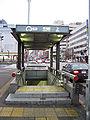 Nagoya-subway-Imaike-station-entrance-2-20100316.jpg