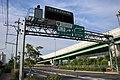Nagoya Expressways Funami Ramp 20150517-02.JPG