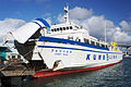 Naha Tomari Port14n4500.jpg