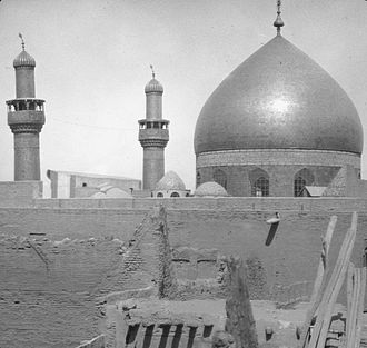 Imam Ali Mosque - The Shrine in 1932