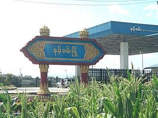 Namhkam, Shan State Town in Shan State, Myanmar