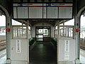Nankai Imamiyaebisu Station platform - panoramio (23).jpg