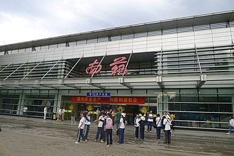 Beijing Nanyuan Airport - Image: Nanyuan Airport Terminal