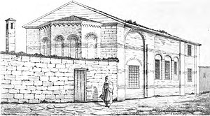 Toklu Dede Mosque - The mosque viewed from northeast in a drawing of 1877, from A.G. Paspates' Byzantine topographical studies