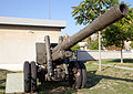 National Museum of Military History, Bulgaria, Sofia 2012 PD 155.jpg