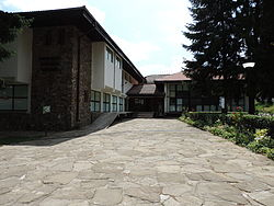 Natural Sciences Museum, Cherni Osam, Bulgaria 01.jpg
