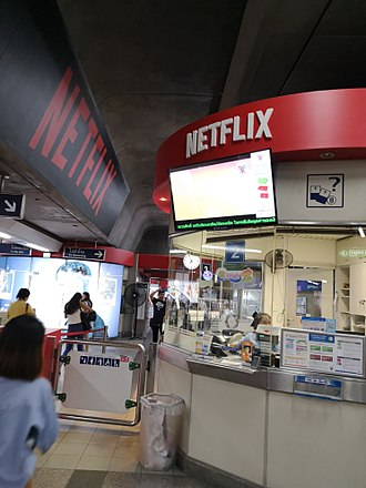 Netflix advertising at Thong Lo BTS station, Bangkok Netflix at Thong Lor.jpg