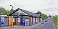 New Eltham station entrance geograph-3793667-by-Ben-Brooksbank.jpg