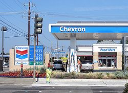Chevron Car Wash Daly City Hours