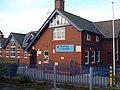 Newfold School - Orrell - geograph.org.uk - 66297.jpg