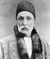 Nezam al-Saltaneh Mafi.png