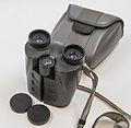 Nikon 10x25 hg.jpg