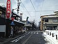 Ninomachi Street in front of Furukawa Branch of the Juroku Bank.JPG