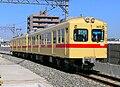 Nishi-Nippon-Railroad-365.JPG