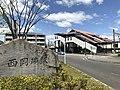 Nishi-Okazaki-Station-1.jpg