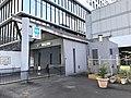 Nishi-shinjuku-station-Exit2.jpg