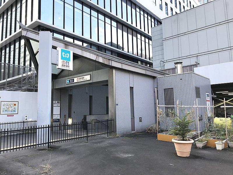 File:Nishi-shinjuku-station-Exit2.jpg