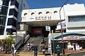 Nishiarai Station west exit - July 21 2015.jpg