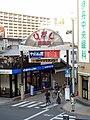 Nishidai - panoramio (6).jpg