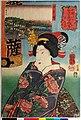 No. 1 Wakasaya Yoichi 若狭 (BM 2008,3037.02101 2).jpg