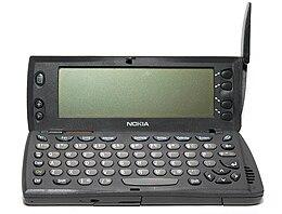 De Bebox dateert uit 1995, werd gemoderniseerd in 1996 en de.