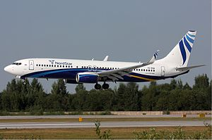 NordStar - NordStar B737-800 landing at St Petersburg