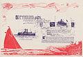 Northwest (steamboat) 02.jpg