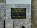 Novokuznetskaya (Новокузнецкая) (5413209512).jpg